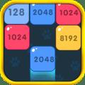 2048 Shoot & Merge Block Puzzle Icon