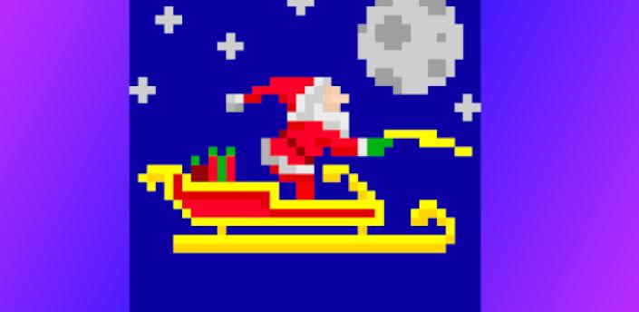 Santa Gifts -Best Christmas Game 2019 apk