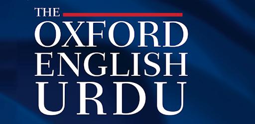 Oxford English Urdu Dictionary apk