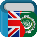 Arabic English Dictionary & Translator Free Icon