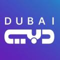 قناة دبي بث مباشر Icon