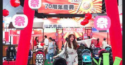 【限定展場超殺優惠!! Aprica 70週年慶典 x 台北國際婦幼展】