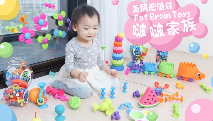 【幼童腦學研發設計 美國FatBrainToys肥腦袋。啵啵家族。感統玩具】