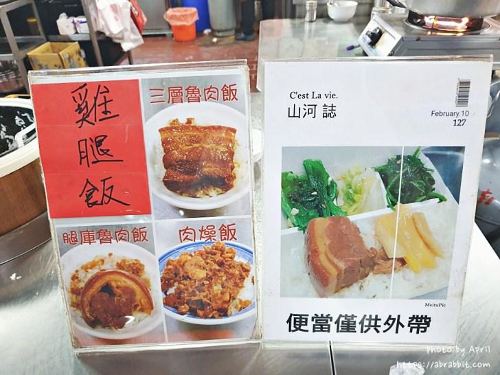 20190331234556 86 - 第二市場美食 山河魯肉飯-市場內的排隊小吃