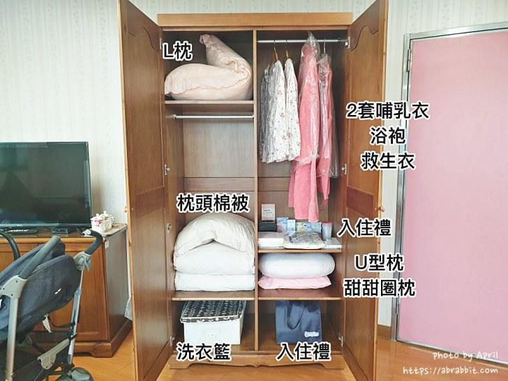20190809174615 30 - 台中月子中心推薦|中國附醫東區分院附設產後護理之家