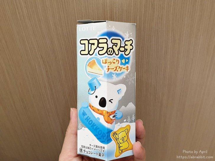 20200123102738 28 - 樂天小熊餅乾|吃小熊餅乾可以救無尾熊唷~