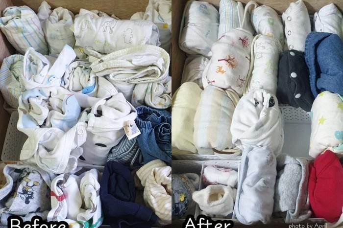 寶寶衣服收納法|親愛的我把衣服都摺成小方塊啦!
