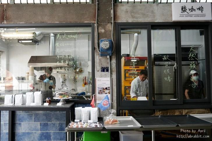 20200215210500 71 - 台中豐原咖啡廳|駿咖啡-巷弄中的神祕咖啡館