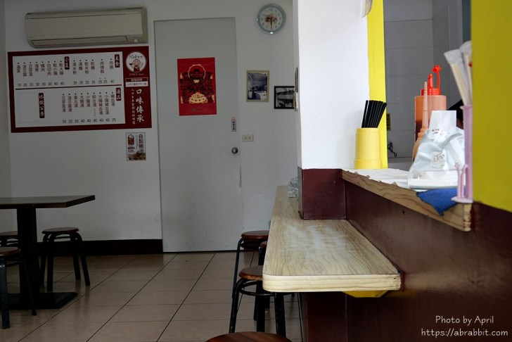 20200217162433 59 - 阿旺爺爺肉圓,台中80年老店你吃過了嗎?