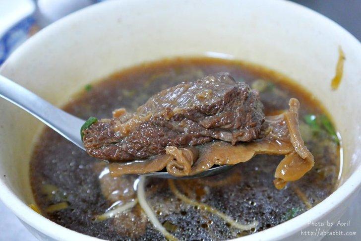 20200222111415 29 - 不要懷疑,早餐就能吃到牛肉麵!上海未名麵點酸梅湯