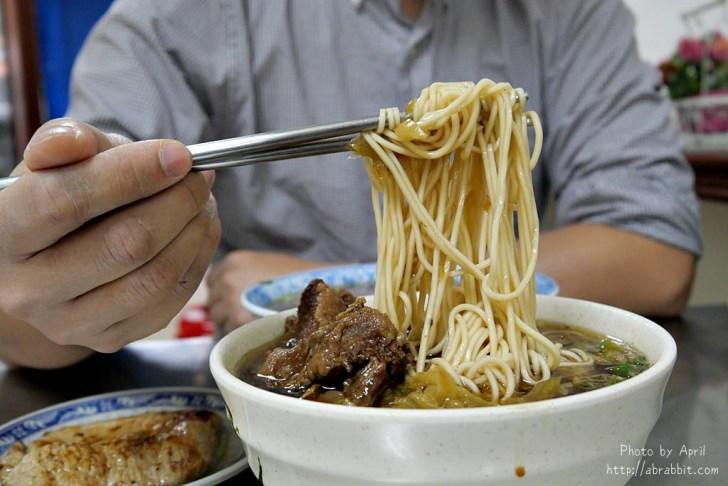 20200222111553 18 - 不要懷疑,早餐就能吃到牛肉麵!上海未名麵點酸梅湯