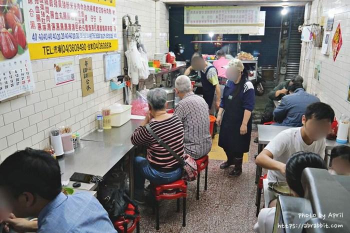 台中早餐|阿龍肉圓-合作市場內的在地人氣早餐