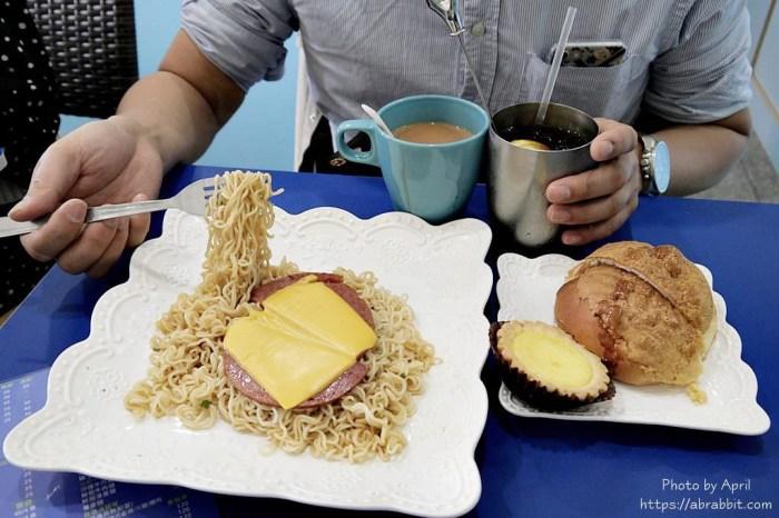 台中港式早餐|剛剛出爐-正宗港式早餐來啦!菠蘿油、午餐肉撈丁都好吃~