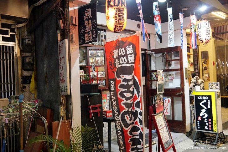 20200312165749 24 - 台中宵夜推薦│一中商圈的巷弄居酒屋,一秒到日本的黑KURO屋台食堂