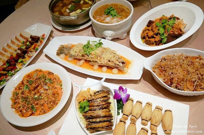 父親節餐廳推薦|新天地餐廳 是婚宴會館也是長輩聚餐好選擇、停車方便!