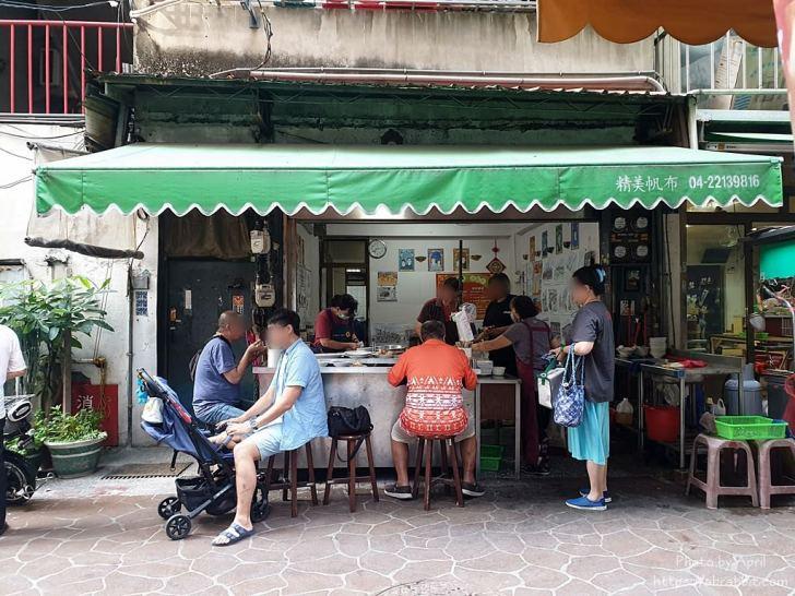 20200717160421 67 - 台中古早味早餐,青草街裡經營70年的肉粥