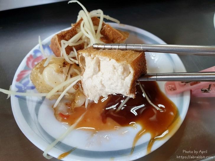 20200717160434 11 - 台中古早味早餐,青草街裡經營70年的肉粥