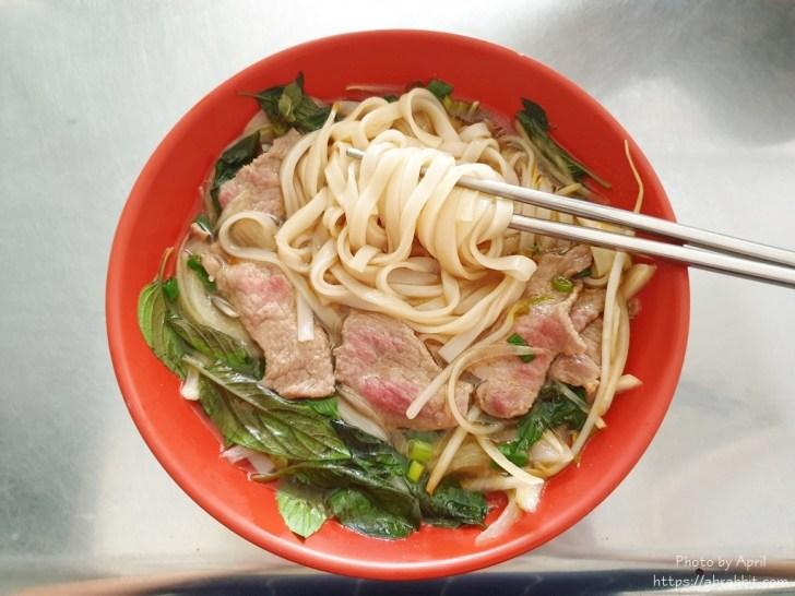 20200811191812 38 - 鄰近烏日市場的越南米粉湯!烏日越南料理早餐就能吃得到,女生一碗就很飽