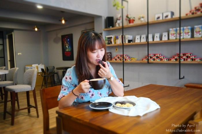 台中南屯咖啡廳 Himitsu Coffee & Cookies|還有賣好吃的曲奇餅和牛軋餅喔!