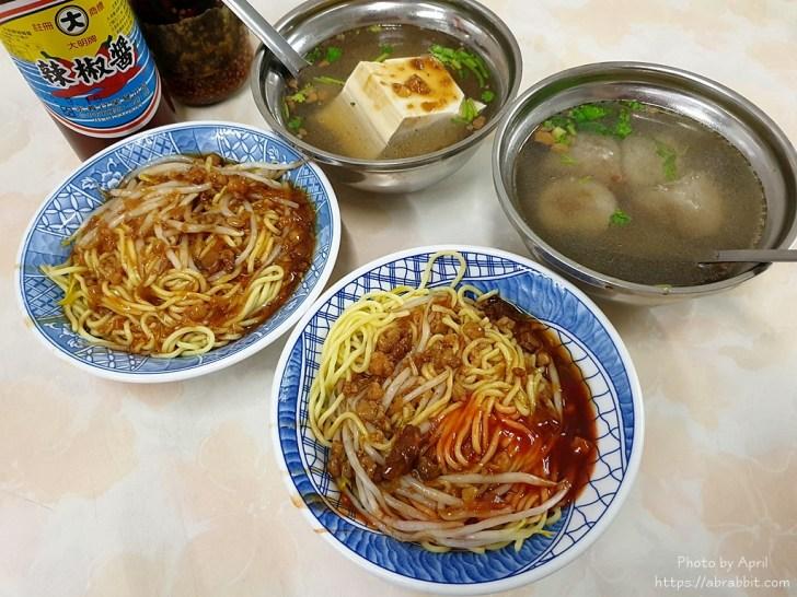 20201015123704 6 - 阿坤麵│2020台中米其林必比登推薦的平價小吃,台中銅板美食就在這!