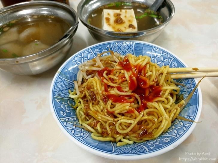 20201015123709 90 - 阿坤麵│2020台中米其林必比登推薦的平價小吃,台中銅板美食就在這!