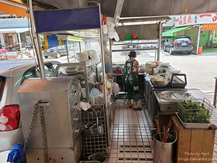 20201015130752 28 - 嘉義阿榮涼麵│專賣嘉義涼麵、涼丸與香菇肉羹