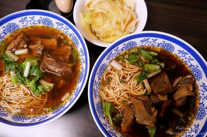 台中東區牛肉麵推薦:羊妞拉麵-CP值超高的羊肉拉麵與牛肉拉麵
