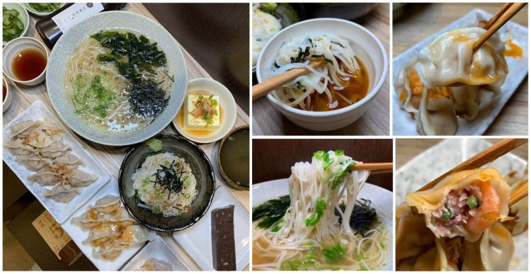 [台南美食] 胡攪蝦餃 – 充滿日式風味的沾麵和用心餃子