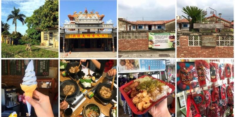[台南在地小旅行] 西港區 - 循著台灣第一香的慶安宮跟麻油的香氣前進吧!