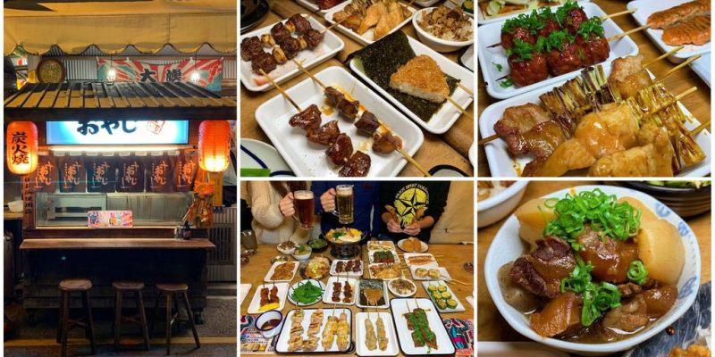 [台南美食] 歐野基串燒き屋台  - 歡樂的夜晚就來這享受串燒和啤酒吧!