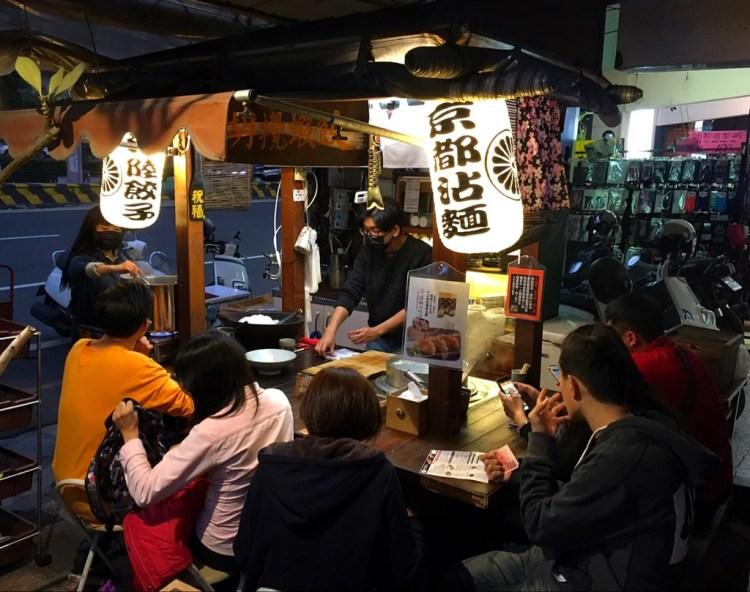 [台南美食] 胡攪蝦餃 – 台南居然有正宗京都沾麵和美味餃子的日式攤車!