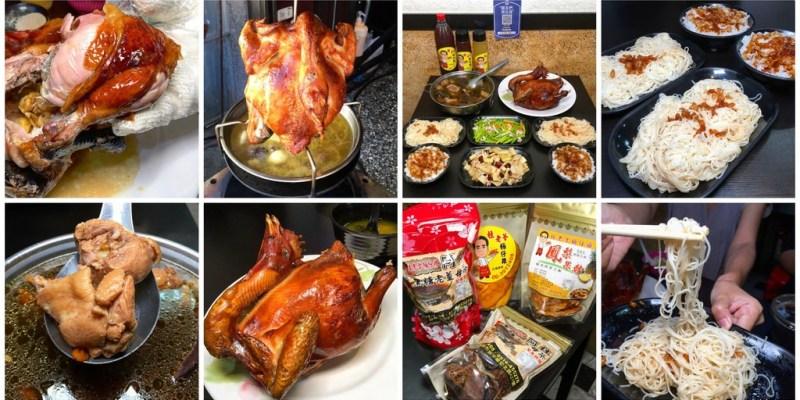 [台南美食] 柱老爹桶仔雞 - 不用到山區就開在安平的好吃桶仔雞