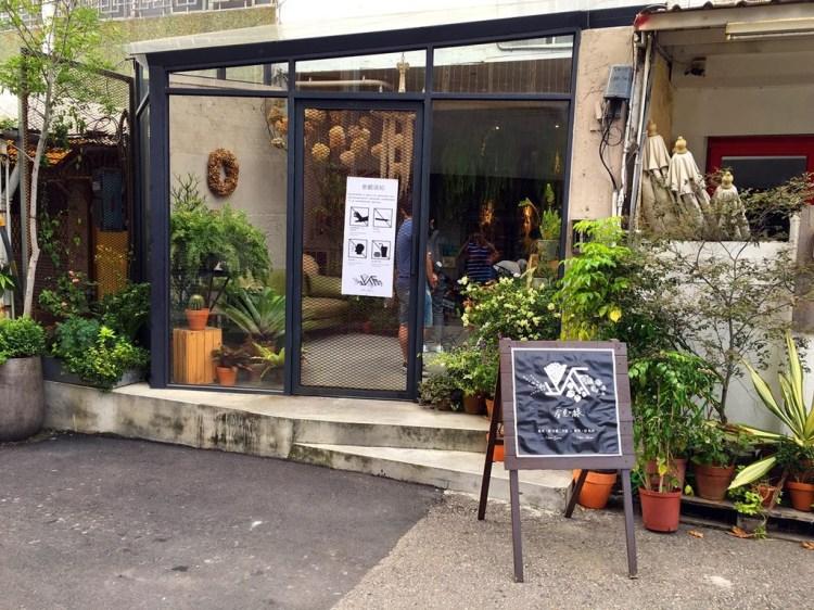 [台南花店] 看見。綠 俬旅 – 踏進充滿美麗乾燥花的奇幻森林