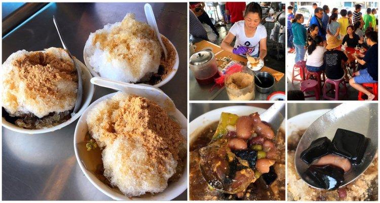 [台南六甲區] 媽祖廟剉冰 – 百年剉冰店用傳統手藝煮出各種用心的剉冰配料