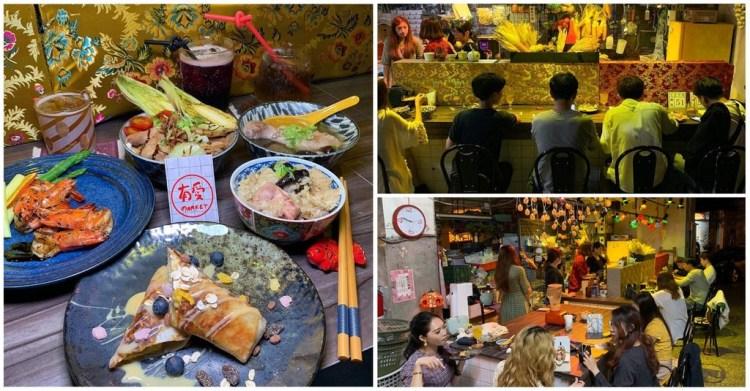 [台南美食] 有愛市場 – 隱藏在菜市場內的神奇深夜食堂