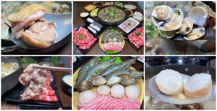 [台南美食] 酒爐澳門卜卜蜆 – 放超大量蛤蜊的火鍋,根本像喝蜆精!
