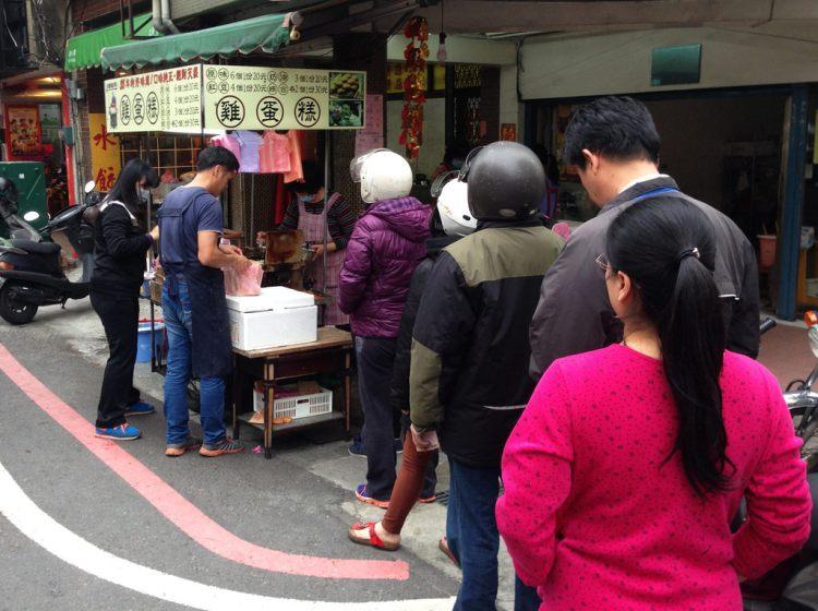 [台南北區] 老正牌阿堯師雞蛋糕  – 下午點心就來份香噴噴的現烤雞蛋糕吧!