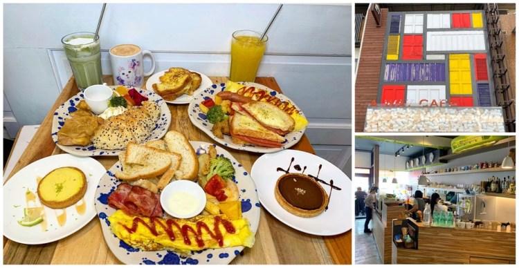 [台南美食] A WAY CAFE – 早上七點就營業!悠閒喝咖啡和吃早午餐的好地方