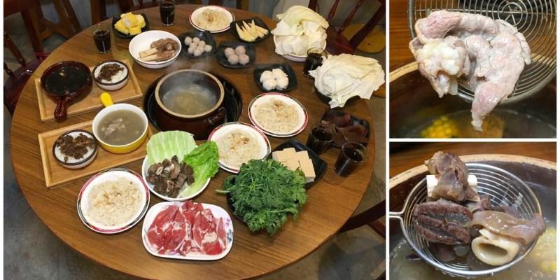 [台南美食] 鄉野炭燒羊肉爐 - 冬天吃藥膳夏天吃清燉,一年四季都能吃的羊肉爐
