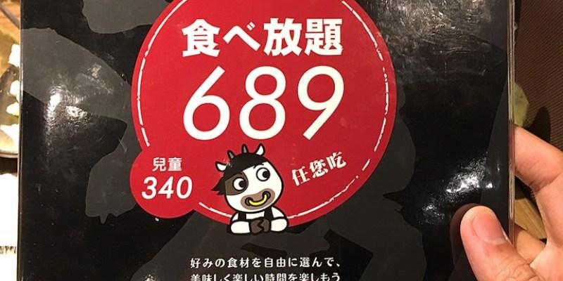 [台南東區] 牛角燒肉 - 超人氣北部燒肉名店進軍南台灣!