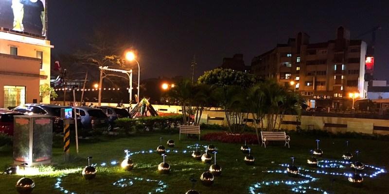[台南中西區] 第二屆台南水岸藝術節 - 藝術點亮了河岸也點綴了台南的夜晚