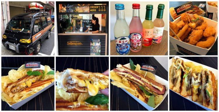 [台南美食] Monster怪獸古巴三明治 – 現烤三明治夾著大塊肉和大量起司吃下超享受