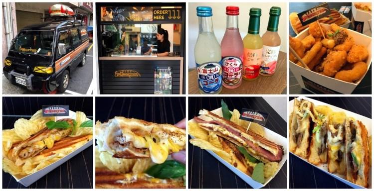 [台南美食] MonsterPlus-古巴三明治專門店 – 現烤三明治夾著大塊肉和大量起司吃下超享受