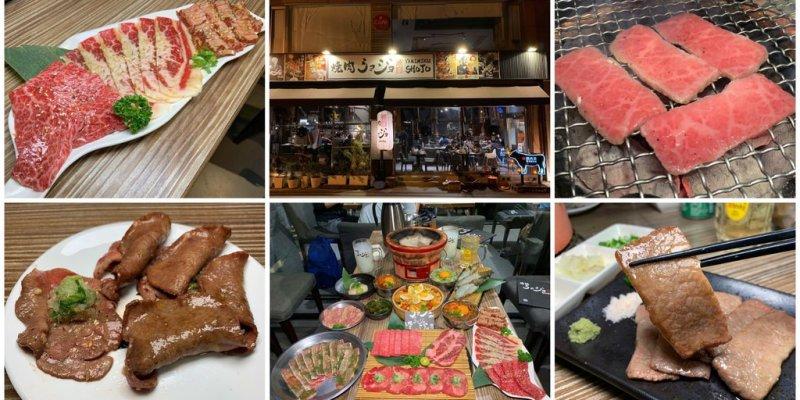 [台南美食] 焼肉ショジョ Yakiniku SHOJO 台南全球旗艦店 - 能讓人放鬆心情享用的歡樂日式燒肉店