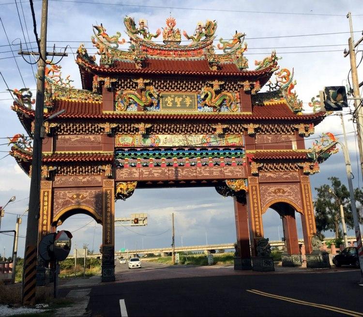 [台南旅行] 馬沙溝3D彩繪村 – 純樸漁村大變身成3D彩繪的美麗王國