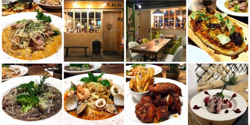 [台南美食] 阿巴巴義式餐酒館 - 美味又與眾不同的義式料理走出自己的路