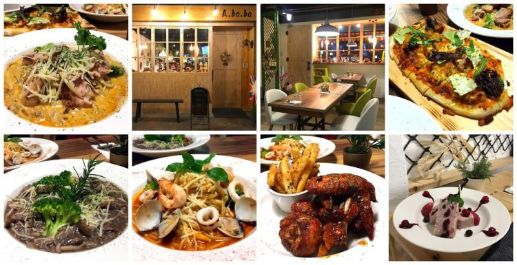 [台南美食] 阿巴巴義式餐酒館 – 美味又與眾不同的義式料理走出自己的路