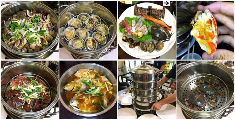[台南北區] 海島火鍋 – 超霸氣海鮮塔有滿滿的各類海鮮,底層集合精華後煮火鍋超美味!