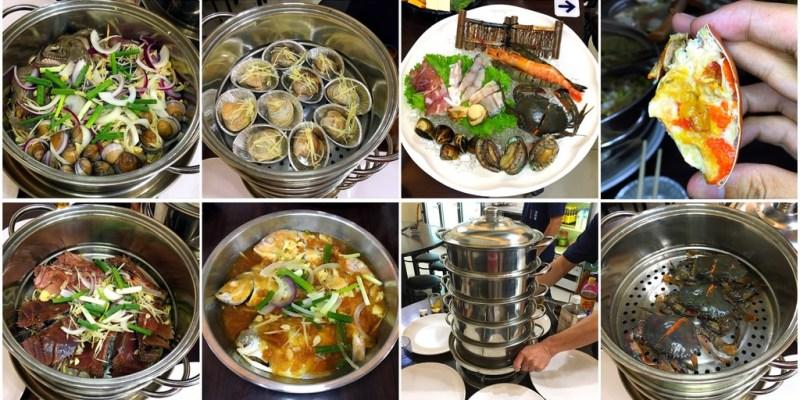 [台南北區] 海島火鍋 - 超霸氣海鮮塔有滿滿的各類海鮮,底層集合精華後煮火鍋超美味!