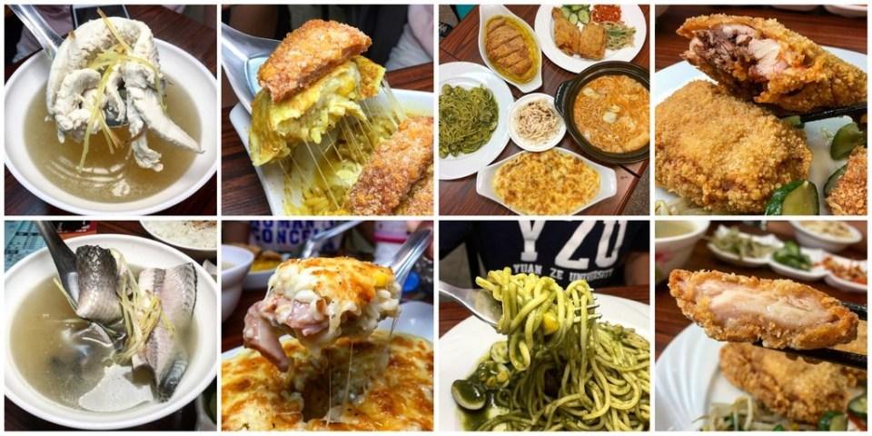 [台南美食] 呷賀飽 - 超平價便當、魚湯、鍋燒和義大利麵超多選擇應有盡有